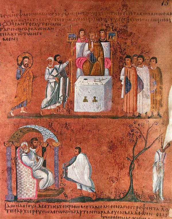 """Anónimo. """"Codex Purpureus"""". Cristo y Barrabas ante Pilatos. Siglo VI. Museo Diocesano de Rossano."""