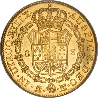 Moneda de 8 escudos de Carlos II. 177. Reverso.
