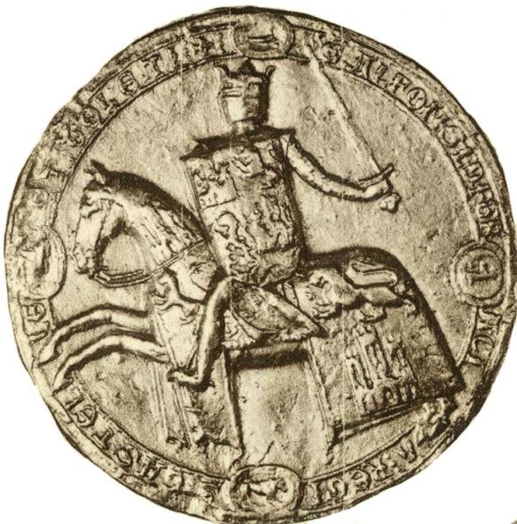 Sello de Alfonso X el Sabio.