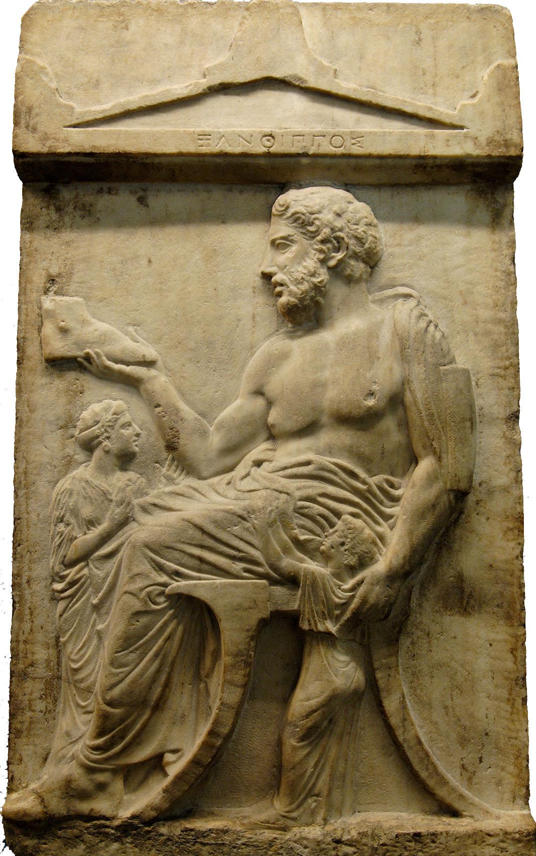 Estela funeraria del zapatero Xanthippos. 430-420 a. de. C. Museo Británico. Londres.