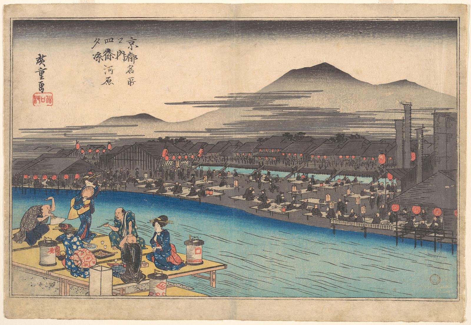Utagawa Hiroshige.Refrescandose por la noche en Shijogawara. Hacia 1834. Metropolitan museum. Nueva York.